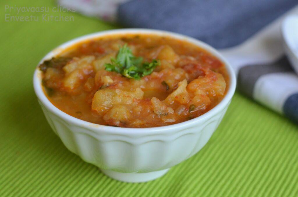 Potato curry, potato side-dish, Potato subzi for roti, Potato